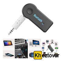 Беспроводной автомобильный Bluetooth-ресивер Car Recever