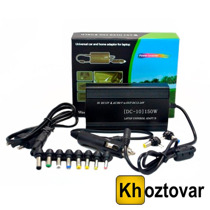 Блок питания для ноутбука универсальный Universal power adaptor 150W
