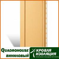 Панель Quadrohouse, виниловый сайдинг, Золотистый ; 3,1х0,205м