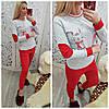 Женская теплая пижама Турция 0500