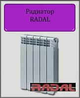 Радиатор алюминиевый Radal Premium 500х85