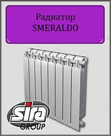 Радиатор алюминиевый Smeraldo 500 16 Бар SIRA Италия