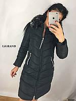 Женская удлиненная зимняя куртка на молнии с меховой опушкой 82mku139, фото 1