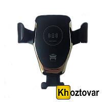 Держатель для смартфона с беспроводной зарядкой Holder WC1 HZ Wireless charger