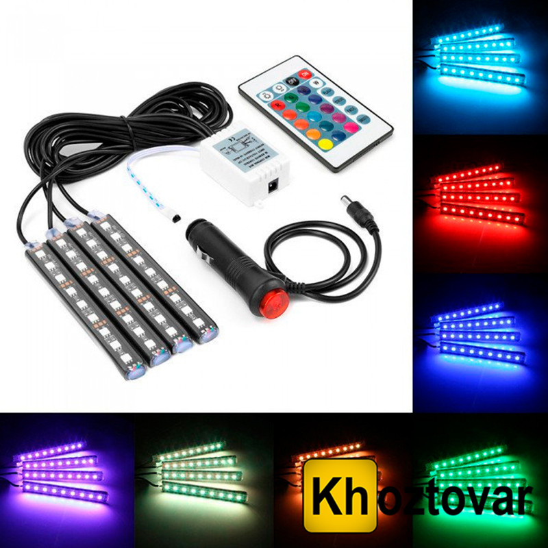 ДХО CAR atmosphere Light RGB 8 цветов   Цветная светодиодная подсветка для авто