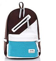 Школьный  Молодежный Стильный Рюкзак  В наличии!! Цвет Коричневый+Голубой,Оригинал,Фабричный!, фото 1