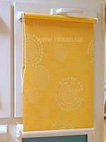 Рулонные шторы в Одессе и в Украине ткани и комплектующие  оптовые и розничные продажи