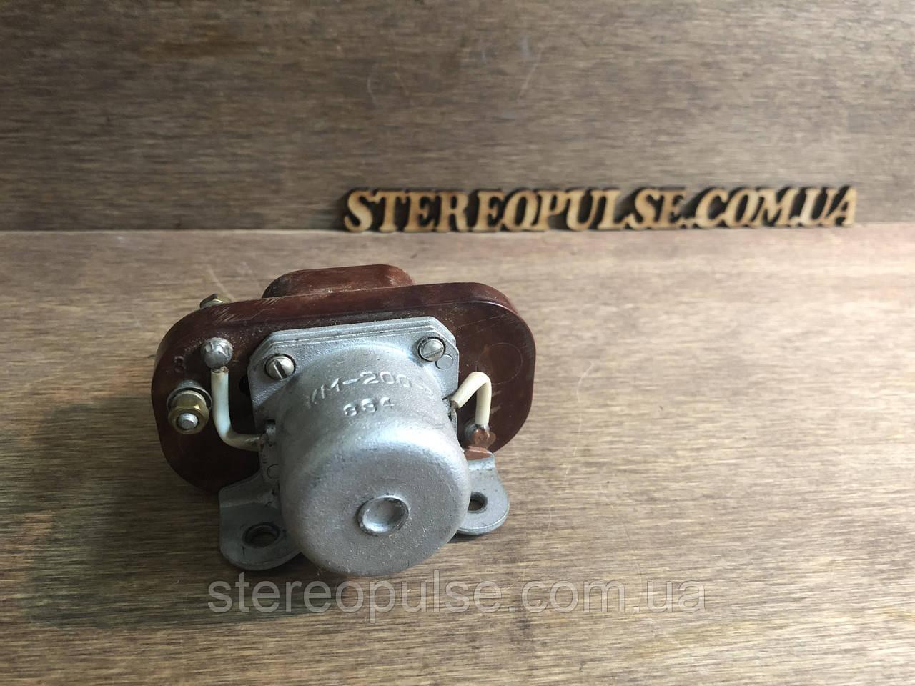 Контактор КМ-200-В