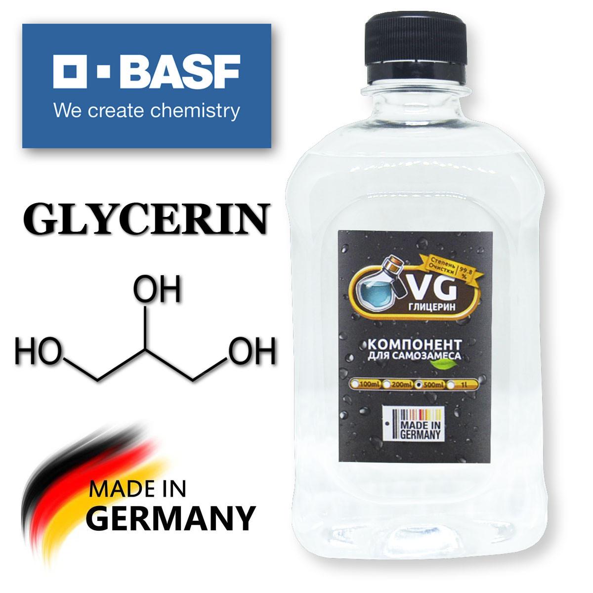 Глицерин BASF (VG) 500мл