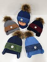 Детские утепленные вязаные шапки оптом с шарфом, завязками и помпоном для мальчиков, р.42-44, Agbo (Польша)