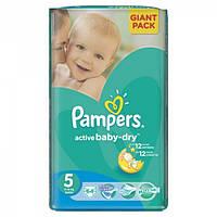 Детские подгузники Pampers Active Baby Junior 5, 11-18кг 64шт. Giant pack