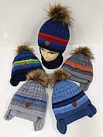Детские утепленные вязаные шапки оптом с шарфом, завязками и помпоном для мальчиков, р.48-50, Agbo (Польша)