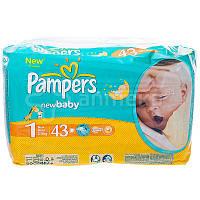 Детские подгузники Pampers (1) newborn 2-5 кг 43 шт.