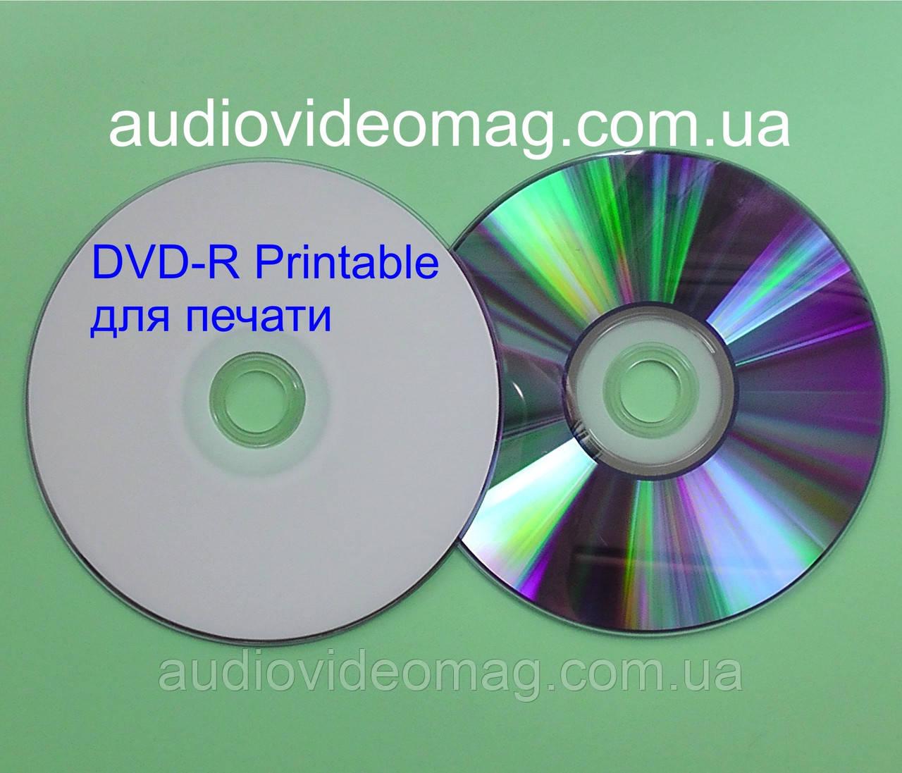 Диск DVD-R Printable (для друку) 4,7 Gb 16x