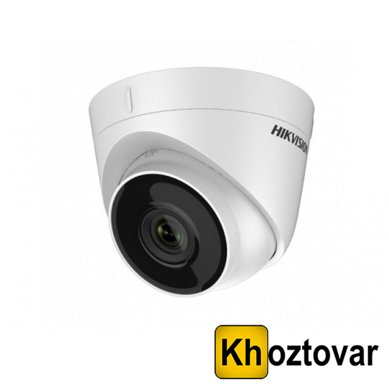 Купольная IP камера видеонаблюдения 4 Мп