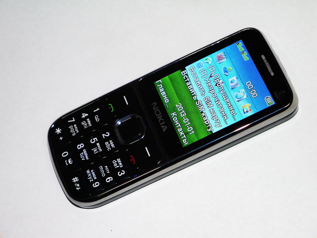 Телефон Nokia C2 2Sim + Метал.корпус