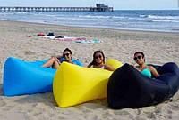 Надувной матрас Ламзак AIR sofa 210, 2.6м, Надувной диван-мешок, Надувной лежак на пляж, Кровать гамак