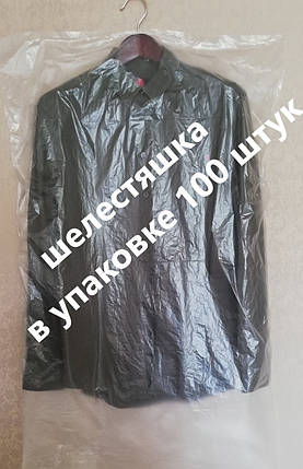 Чехлы для хранения одежды полиэтиленовые толщина 15 микрон ( шелестяшка).Размер  65*130 см,в упаковке 100 штук, фото 2