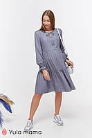 Платье для беременных и кормящих JESLYN, ТМ Юла-Мама