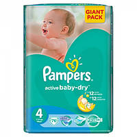 Детские подгузники Pampers Active Baby (4) Maxi 7-14 кг 76 шт. Giant pack
