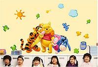 Дизайнерская наклейка Счастливый Винни Пух