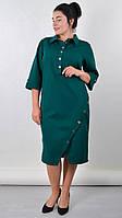 Рио. Изящное платье для пышных женщин. 58-60, 62-64