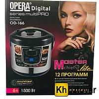 Мультиварка Opera Digital OD-166 | 1500 Вт 6 л