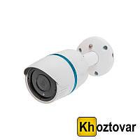 Наружная IP камера видеонаблюдения 4 Мп