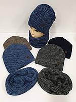 Подростковые вязаные шапки на флисе оптом со снудом для мальчиков, р.48-50, Agbo (Польша)