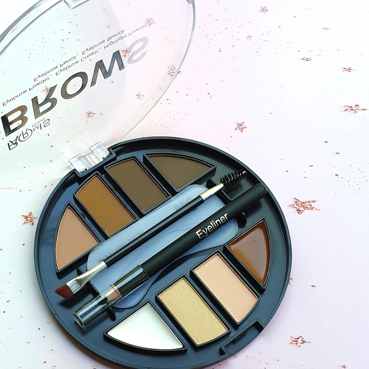 Палетка для макияжа бровей Brows Parmis 8 цветов (2 палитры оттенков)