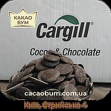 Шоколад чорний 72% Cargill 250 г  Бельгійський в каллетах