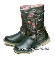 Демисезонная обувь ортопедическая р.26-31
