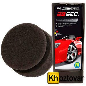 Паста для удаления царапин автомобиля Platinum 20 sec | Платинум 20 секунд