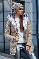 Серебряная женская двусторонняя куртка