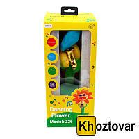 Портативная Bluetooth колонка Танцующий цветок   Sunflower Mold SPS G26