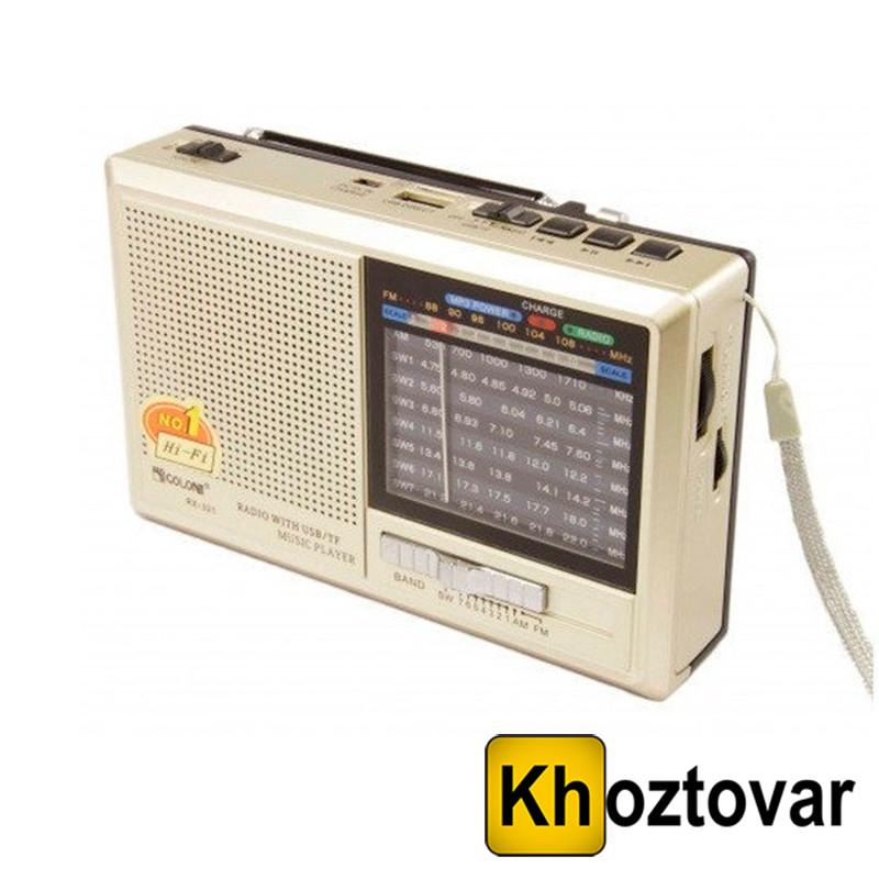 Портативный радиоприемник Golon RX 321