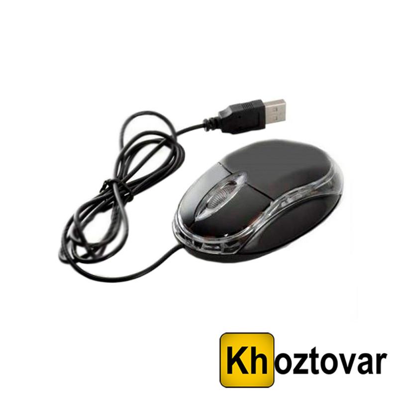 Проводная компьютерная мышка Mouse Mini G631/KW-01