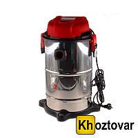 Пылесос Domotec MS 4413 2000W | Пылесос для влажной и сухой уборки