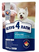 Корм Клуб 4 Лапы ( Club 4 paws )  гипоаллергенный с ягненком и рисом для собак мелких пород