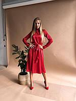 Шёлковое платье под пояс