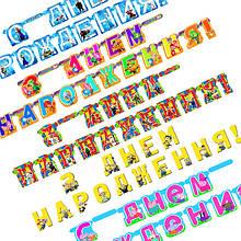 Гирлянды, Вымпелы, Подвески (спиральки)