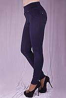 Леггинсы Exclusive синие, фото 1
