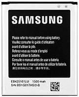 Аккумулятор Samsung i8160 Galaxy Ace 2 / EB425161LU (1500 mAh), фото 1