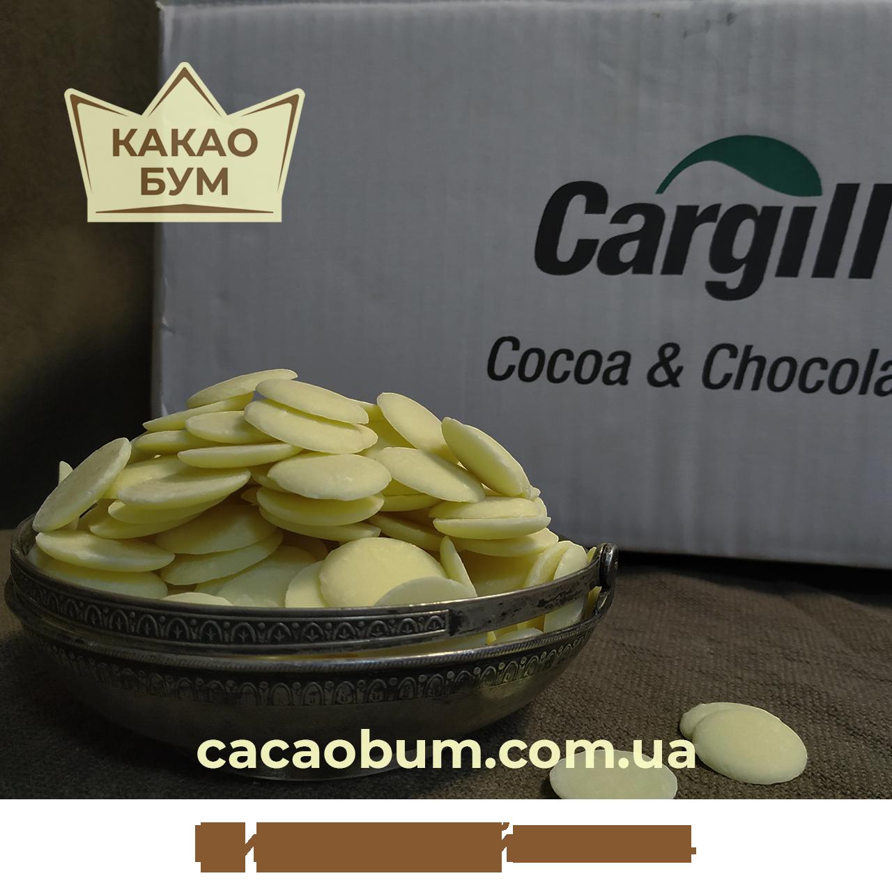 Шоколад білий 29% Cargill 1 кг Бельгійський в каллетах