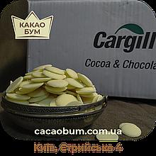 Шоколад білий 29% Cargill 500 г Бельгійський в каллетах
