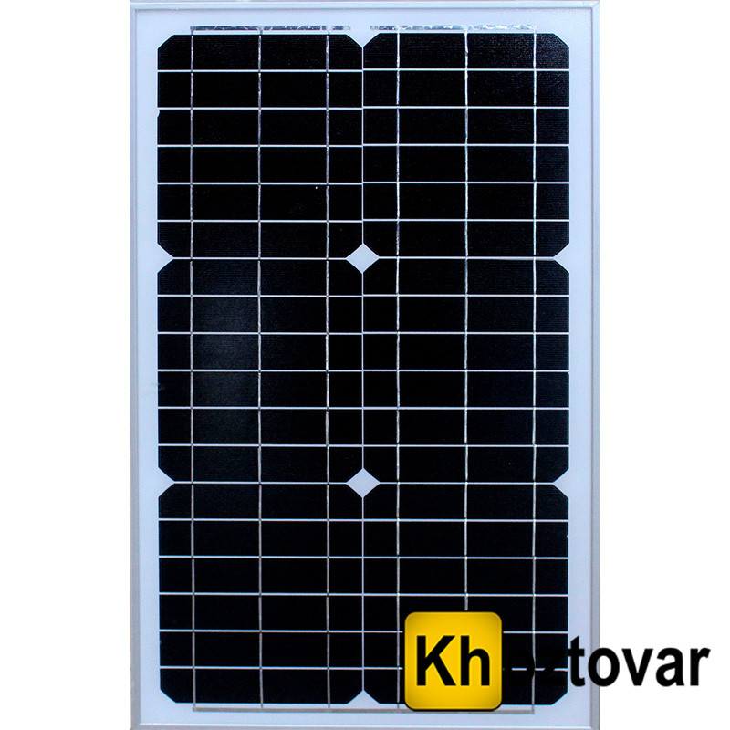 Солнечная батарея Solar board 30W 18V | Солнечная панель 36 х 2 х 52 см