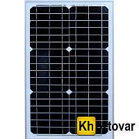 Солнечная батарея Solar board 30W 18V | Солнечная панель 37 х 3.5 х 65 см