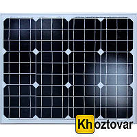 Солнечная батарея Solar board 50W 18V | Солнечная панель 67 х 54 см
