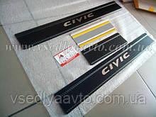 Накладки на пороги Honda CIVIC VIII 4-дверка с 2006-2011 гг. (Карбон)