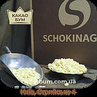 Шоколад справжній без домішок білий 29,8% Schokinag (Німеччина) 100 г в каллетах